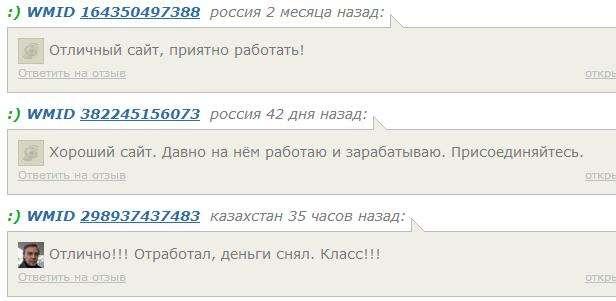отзывы о Spartak-bux