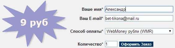 Stodomov