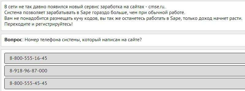 Liked.ru