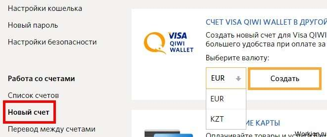 Заробіток на OLX в Україні - BigMoney 43b8bc8dbd474