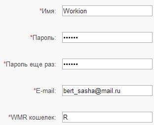 регистрация на Spartak-bux