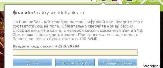 Як встановити сайт на безкоштовний хостинг как создать свой файловый хостинг