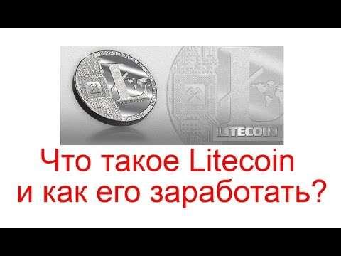 bitcoin multiplier legit