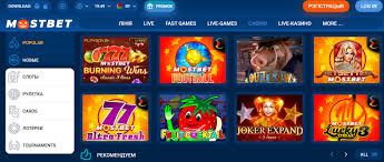 MostBet - онлайн-казино с лучшим выбором игр в Беларуси